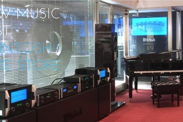 new-music-brussels-first-european-mcintosh-elite-store