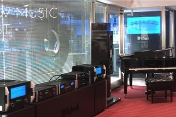 new-music-brussels-first-european-mcintosh-elite-store