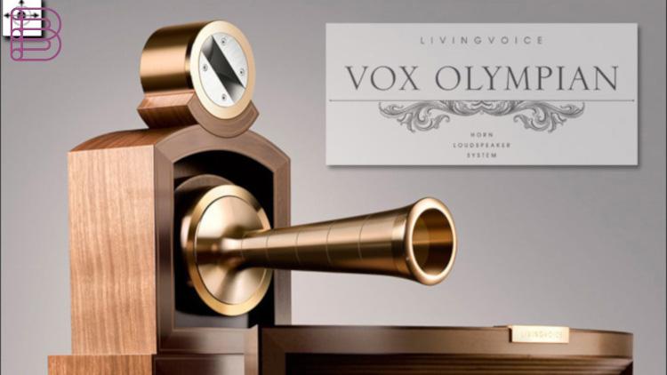 Living Voice-Vox Olympian Horn loudspeaker3